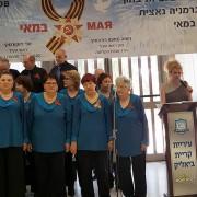 О праздновании 72-й годовщины Победы в г.Кирьят Бялик