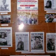 Музей Ариэльских ветеранов