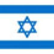 Государству Израиль 69 славных лет