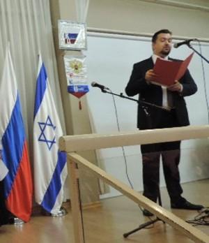 День Москвы в Тель Авиве