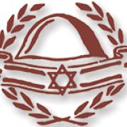 Основные принципы союза ветеранов