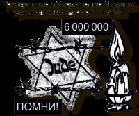 Реховотское объединение бывших узников нацистских гетто